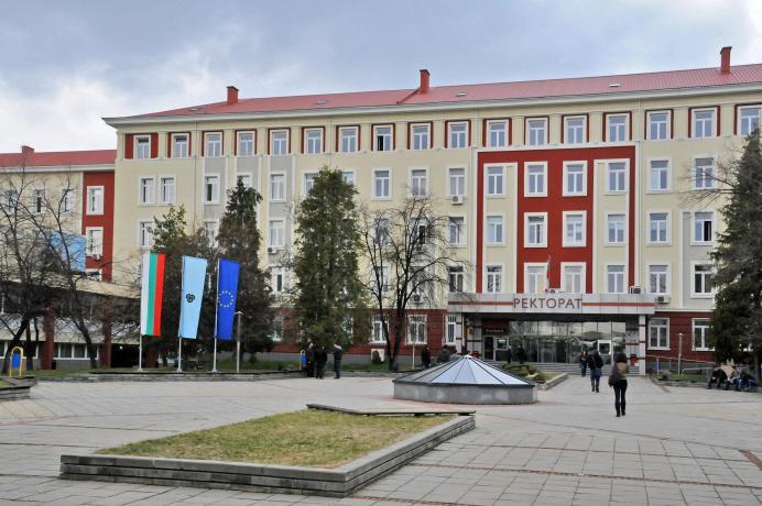 Universidad Técnica de Sofia, Bulgaria